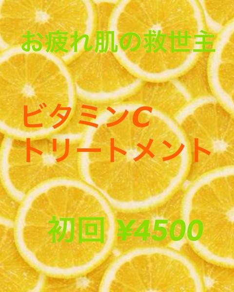 00C5AC80-7D3D-4B53-9783-F2CA89430D15