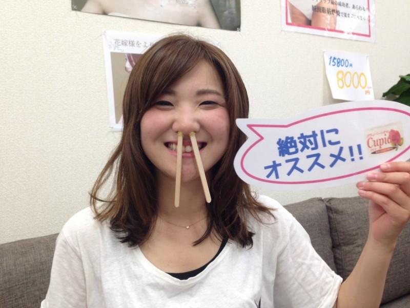 豊川ノーズ27.10.3