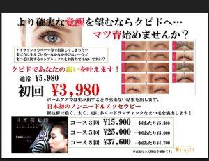 BeautyPlus_20170606114611_save