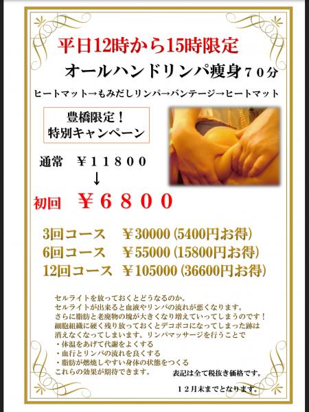 IMG_2811