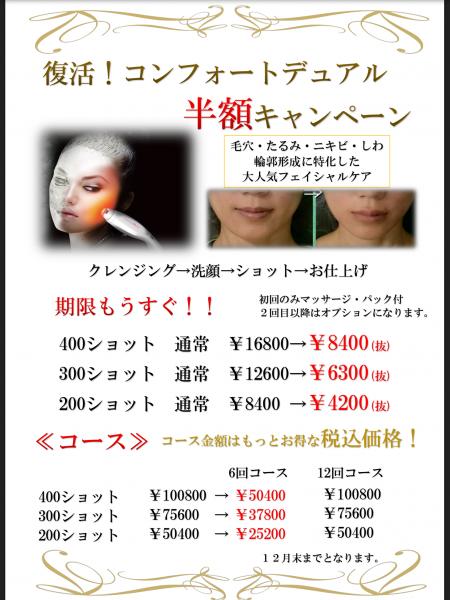 IMG_3659