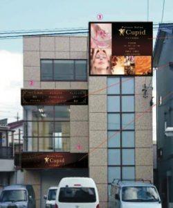 豊川店移転のお知らせです